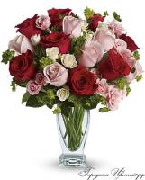 подарок романтика